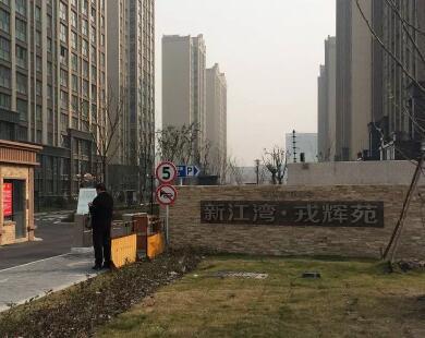 【舒尔环境】杨浦区睿德路188弄(戎辉苑) 暗装暖气片
